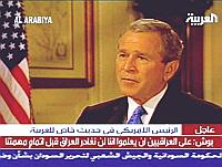 bush_tv.jpg